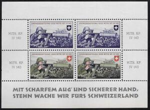 Switzerland-Soldier-stamp-Territorial-Troop-TER-225a-S-S-Mitr-Kp-IV140-ow301