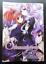 """thumbnail 1 - """"Strawberry Panic"""" Volume 01 by Sakurako Kimino & Takuminamuchi (YURI Manga)"""
