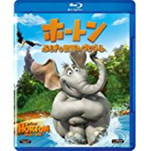 HORTON HEARS A WHO!-S/T-JAPAN BLU-RAY E00