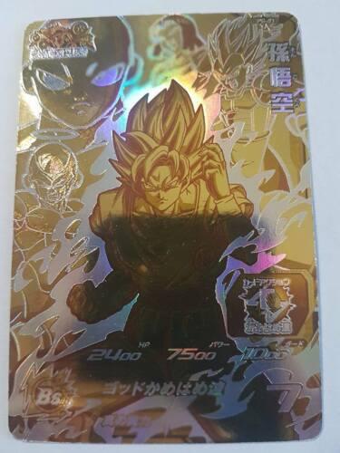 Carte Dragon Ball Z DBZ Super Dragon Ball Heroes Part SP #PG-01 Promo 2017