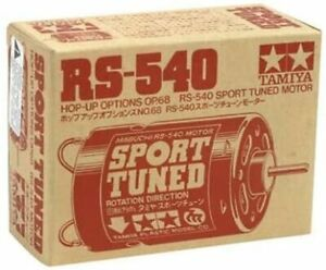Tamiya-America-Inc-RS540-Sport-Tuned-Brushed-Motor-TAM53068