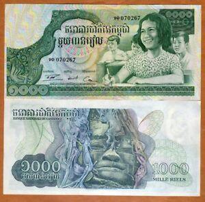 ND 500 Riels Girl P-16 1973 Khmer Republic aUNC /> Rice Paddy Cambodia