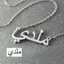 custom Arabic name necklace personalized name jewelry Christmas Gift Xmas Gift