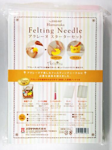 Hamanaka H441-047 Aclaine Felting Needle Starter Kit