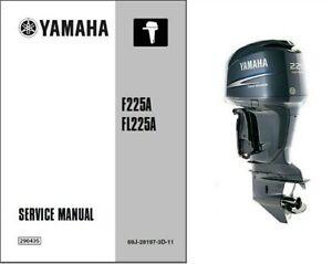 yamaha f225 fl225 4 stroke outboard motor service repair workshop rh ebay com 2003 yamaha f225 owners manual yamaha f225 service manual pdf