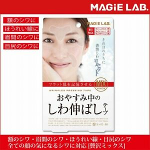 Magie Lab Facial Wrinkle Reduction Tape Clear Invisible Patch Mix Pack 29 Pcs Ebay
