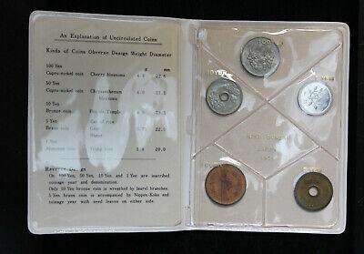 JAPAN 1971 MINT  COIN SET IN WHITE FOLDER