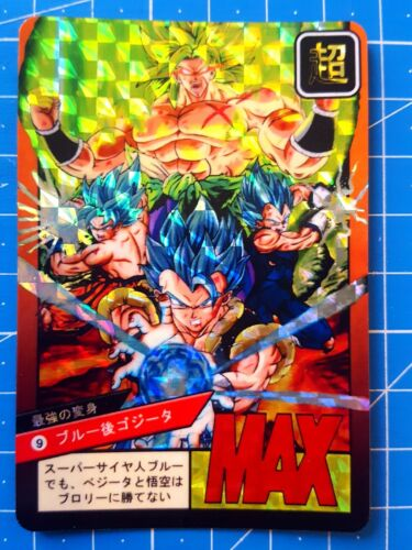 Limited Power Level Custom Card PrismCard Songoku #2 SP Dragon Ball Fan