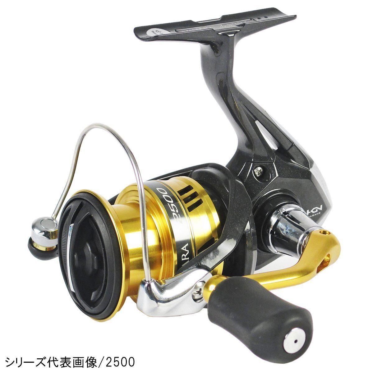 Shimano 17 Sahara 1000 Spinning Reel 4969363036230