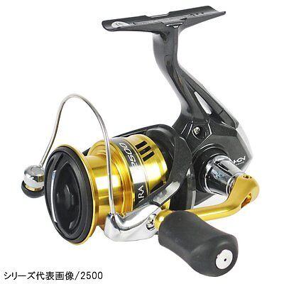 Shimano 17 Sahara 1000 Saltwater Spinning Reel 036230