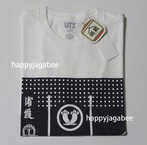 UNIQLO-2019-Men-SAKAGURA-Graphic-Tee-URAKASUMI-Noren-White-NEW-Japan-418131
