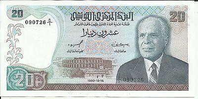 TUNISIA 10 DINARS 1980 P 76 5RW 12ABR UNC CONDITION