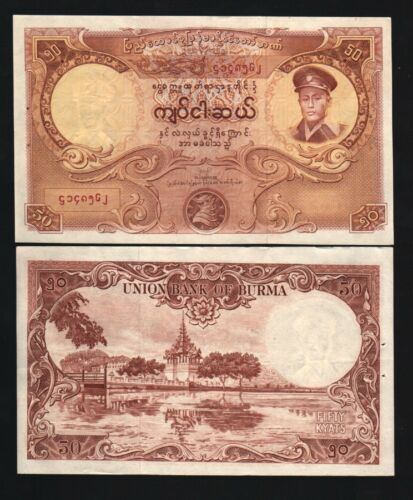 BURMA MYANMAR 50 KYAT P50 1958 AUNG SAN TEMPLE AUNC BILL WORLD MONEY BANK NOTE