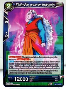 CARTE-DBS-BT3-043-C-Les-mondes-croises-Dragon-Ball-Super-Card-Game