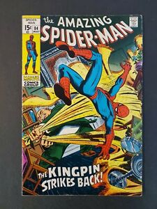AMAZING-SPIDER-MAN-84-5-0-VG-FN-UNPRESSED-MARVEL-BRONZE-COMIC