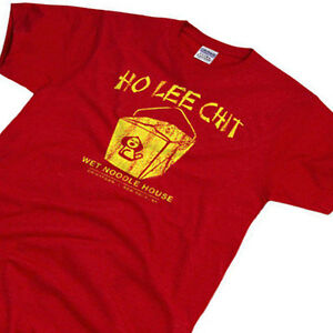 HO LEE CHIT Funny Mens T Shirt S-XXL Holy Sh*t Chinese Japan Geek Computer