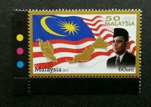 SJ-50-Years-Malaysia-2013-Prime-Minister-Tunku-Abd-Rahman-stamp-color-MNH