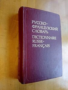 Russe-Francais-Dictionnaire-Russian-French-Dictionary-5000-words-terms-1983