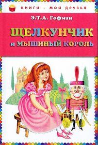 Kinderbuecher-Russisch