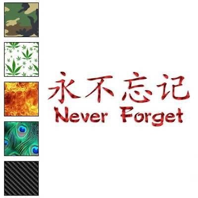 """Set of 2 Ribbon /""""Never Forget/"""" 9//11 Memorial Sticker Decals 3 Sizes Available"""