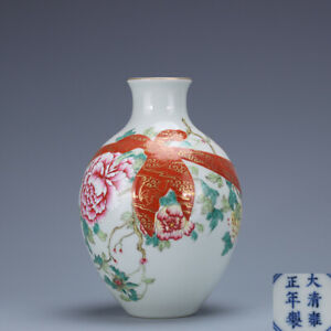 Chinese Republic Period Pottery Vase at 1stdibs