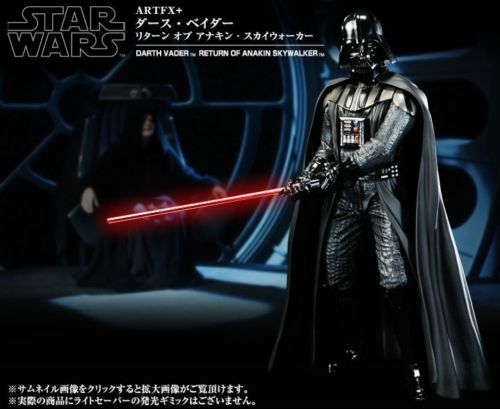 KOTOBUKIYA ARTFX+ Star Wars Darth Vader Return of Anakin Skywalker Japan verison