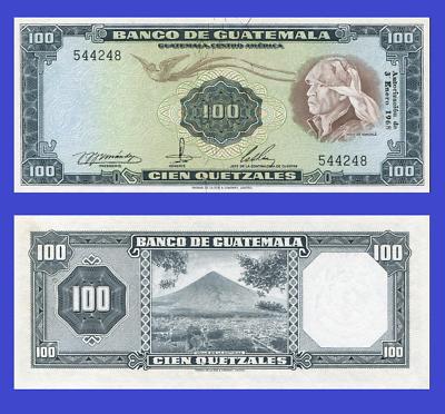 Reproduction Guatemala 100 quetzales 1968 UNC