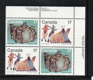 CANADA 1979 #835-836 UR 17¢ Stamp INUIT SHELTER & COMMUNITY Plate Block MNH