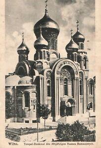 GERMANY - DEUTSCHES REICH (2814) Veldpost Postcard WILNA 15-11-1917