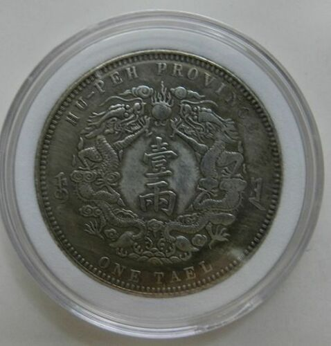 Chinese silver coins ancient money number N:018