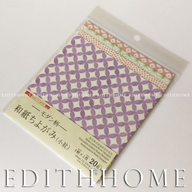 Japanese Traditional Fancy Paper Washi Chiyogami Origami Modern 20
