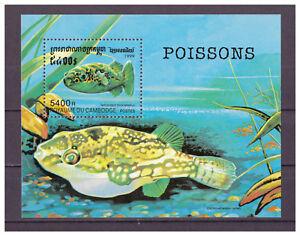 Cambodge-Boule-Poisson-Minr-1996-Bloc-259-1999