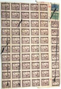 RO-China-stamps-Tax-2-Revenue-Stamps-Intermodal-transportation-on-a-Real-Receipt