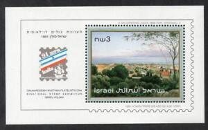 100% Vrai Israël Neuf Sans Charnière 1991 Sg1149 Pologne Stamp Exhibition êTre Nouveau Dans La Conception