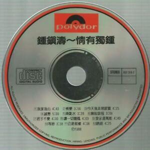 二手 銀圈版 CD冇花 鍾鎮濤 KENNY B 情有獨鐘
