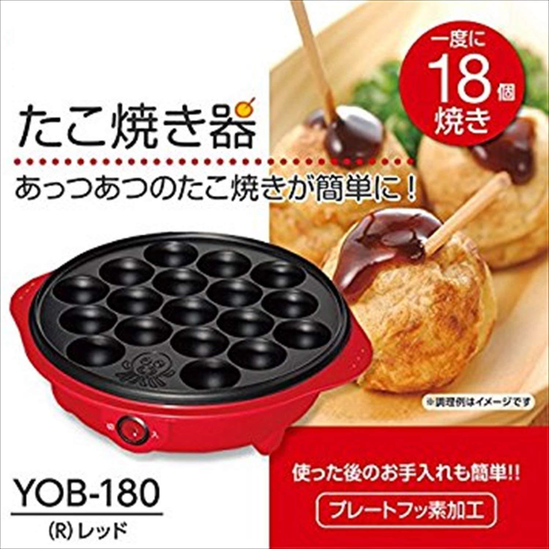2019 YAMAZEN JAPAN ELECTRIC TAKOYAKI GRILL PAN rouge 100V OCTOPUS BALLS 18aw