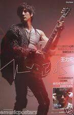 "LEEHOM WANG ""HEARTBEAT"" HONG KONG PROMO POSTER - Lee Hom, HK Taiwan Rock Music"