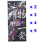"Details about  /Lot of 2 to 5 IkeJime LUMICA ShinkeiJime 31/"" Fish Spike Wire Set A20242 Bundle"