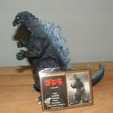 "2005 BANDAI 6"" 1954 GODZILLA  Vinyl with CARD 50th ANNIVERSARY MEMORIAL BOX"