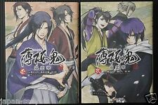 JAPAN Mayu Shinjo manga Suki Shite Sadist 1~2 Complete Set