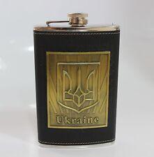 Ukrainian Hip Flask Souvenir 10 Oz Vodka Whisky Cognac Alcohol Tryzub Camping