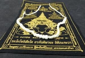 Image Is Loading Sai Sin Buddha Sacred 5 Pearl Bead Cord