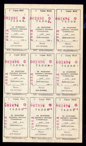 USSR RUSSIA BLOCK OF 9 RATION CARDS FOR DINNER Unc