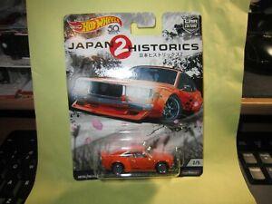 2018 Hot Wheels Car Culture Japan Historics 2 Mazda RX-3 ...