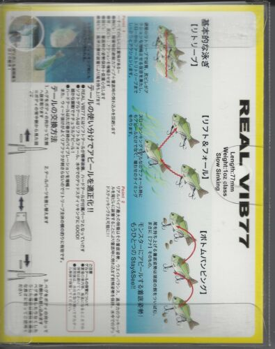 Lucky Craft REAL VIB77 1 ounce In ALUMINUM CHART GILL Pattern NEW