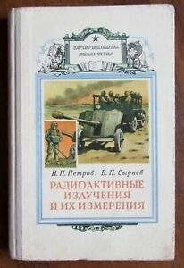 1961-Soviet-Russian-Military-Book-RADIOACTIVE-RADIATION-AND-THEIR-MEASUREMENTS