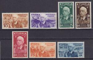 "Etiopia 1936 ""Effige di Vittorio Emanuele III"" 7 val. MLH* nuova linguellata"
