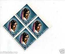PHILA611 INDIA 1974 BLOCK OF FOUR OF KAMALA NEHRU MNH
