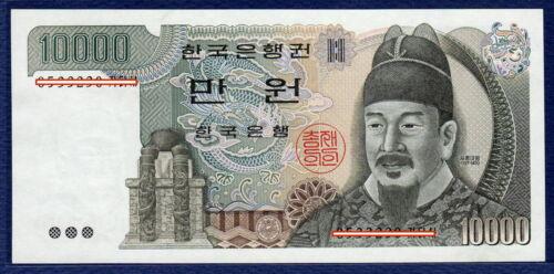 UNC Korea-South 1983 3st 10000 Won P49
