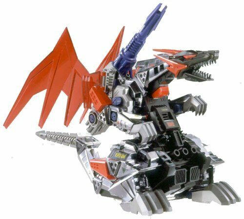 ZOIDS Monthly Zoids graphics extra number .1 Gangyarado